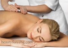 Лечебен масаж с мед
